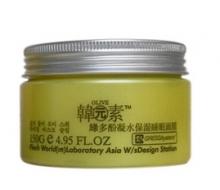 韩元素 二代-绿多酚凝水保湿睡眠面膜150g